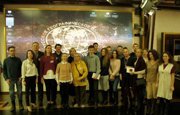 Международный семинар «Научное наследие и развитие идей А.И. Воейкова (к 175-летию со дня рождения)»