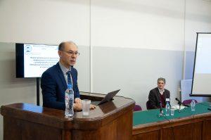 Молодежная конференция: «Междисциплинарные исследования в истории науки — 2018»