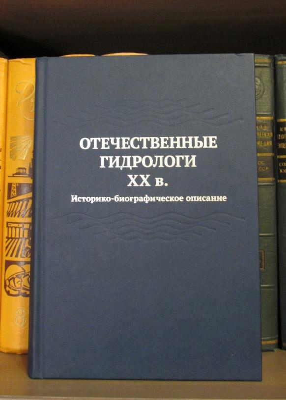 Новая публикация коллектива авторов