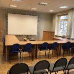 Зал заседаний диссертационных советов
