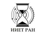 ОБЩЕЕ СОБРАНИЕ РАБОТНИКОВ ИНСТИТУТА 22 октября 2019 года, 14:00