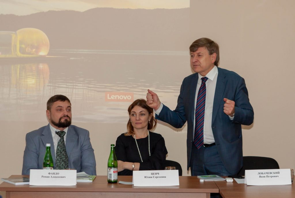 Международная научно-практическая конференция «Цифровые технологии и роботизированные технические средства для сельского хозяйства», 12 – 13 декабря 2019 г., г. Москва.