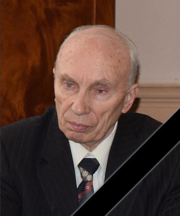 5 февраля 2020 года на 81-ом году жизни скончался Борис Иванович Иванов
