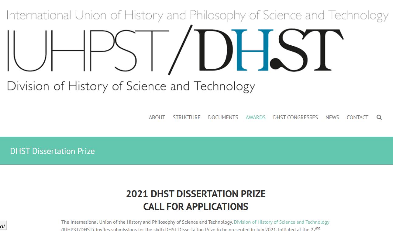 Конкурс диссертаций Международного союза по истории и философии науки и техники (2021)