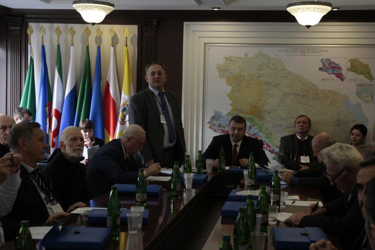 Открытие конференции. Выступление И.А. Керимова.